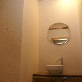 toalet u posovnom prostoru